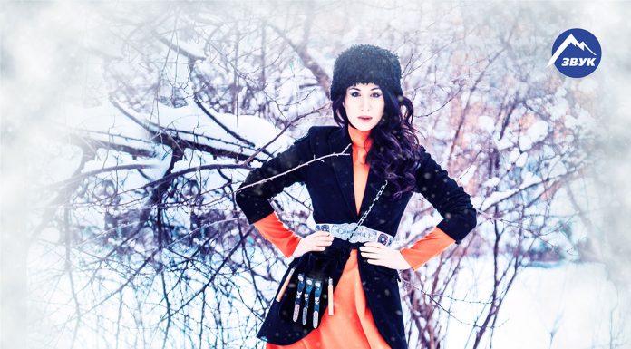 «У Адыгов обычай такой» - новый песня Анжелики Начесовой