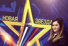 """Hayka took part in the casting of the project """"New Star"""""""