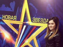 """Айка приняла участие в кастинге проекта """"Новая звезда"""""""