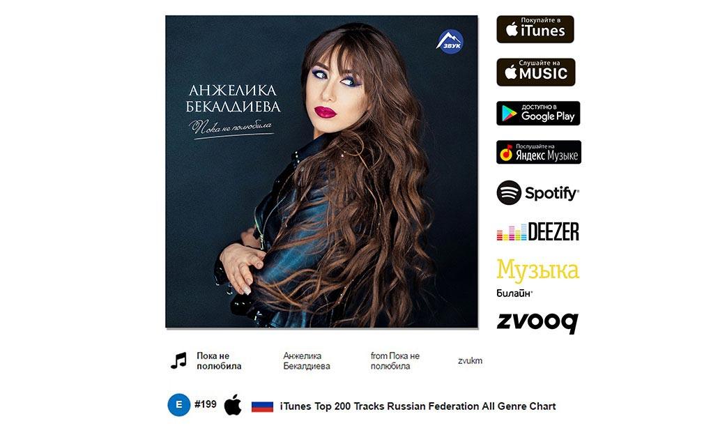 Скачать бесплатно новинки кавказской музыки 2017