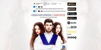 The song of Azamat Bishtov and Albina and Fati Tsarikayevs promptly burst into the iTunes charts!