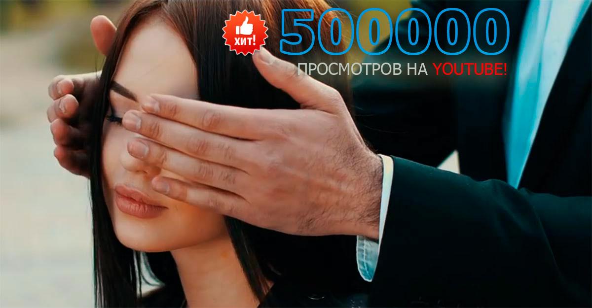 знакомьтесь боб 500 000 подписчиков музыка