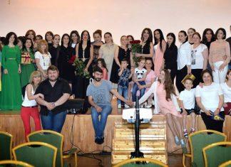 Творческий вечер Зарины Бугаевой и Русланы Собиевой