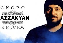 Вышел тизер клипа Mazzakyan'а «Sirumem»!