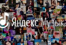 Which artists are most often listened to in the Caucasus?