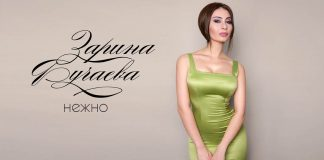 "Zarina Bugaeva: ""Gently"" is one of the songs that brought me popularity in the Caucasus! """