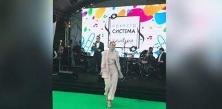 Марьяна Алботова и Алла Бойченко блестяще выступили на джазовой вечеринке!