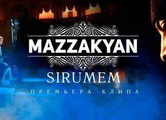 Премьера клипа. Кому Mazzakyan признался в любви?..