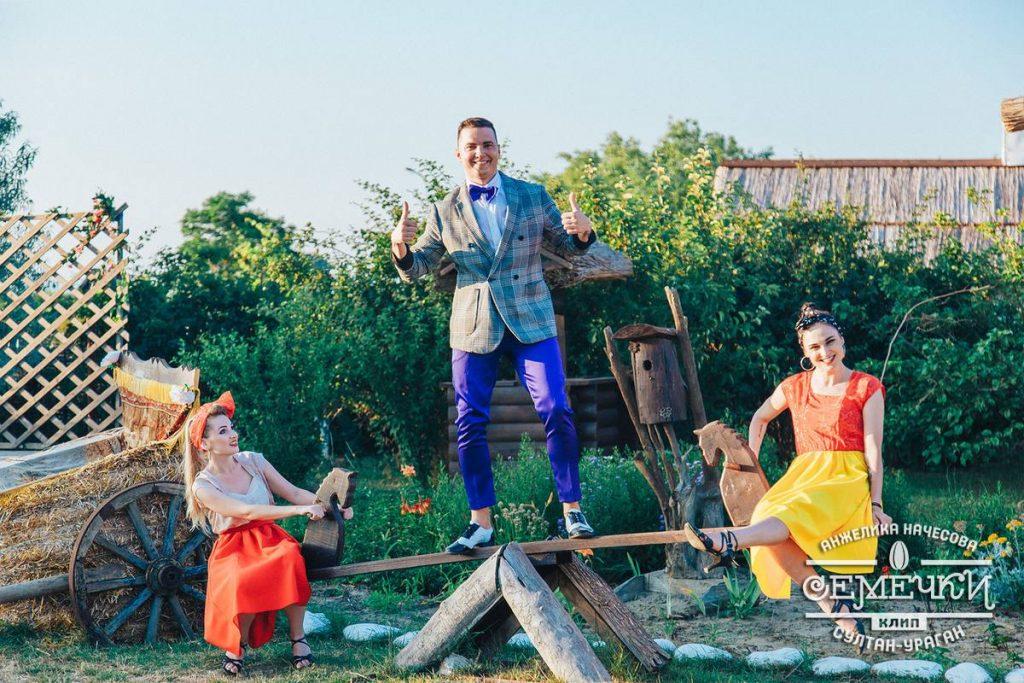 "Танцевальный коллектив «ZOOM dance project» на съёмках видеоклипа ""Семечки"""