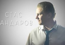 "The first album of Stas Zhandarov ""In Golden Gardens"" has been released"