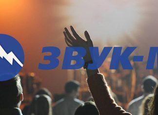 """Издательство """"Звук-М"""" поздравляет своих артистов и всех музыкантов с Международным днем музыки!"""