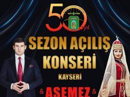 Концерт Азамата Биштова в Турции!