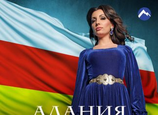 Илона Кесаева. Перерождение песни «Алания»!