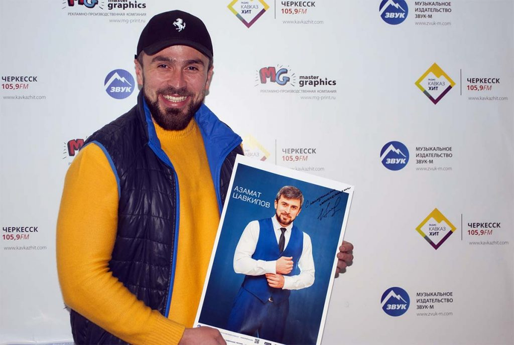 """Azamat Tsavkilov visited the office of the music publishing house """"Zvuk-M"""" on the eve of a concert tour of the cities of the North Caucasus."""
