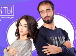 Anastasia Avramidi and Asker Kushu recorded a duet!