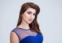 Кристина Есаян