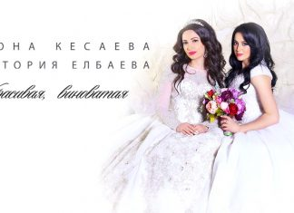 Илона Кесаева и Виктория Елбаева обвиняются в… красоте!