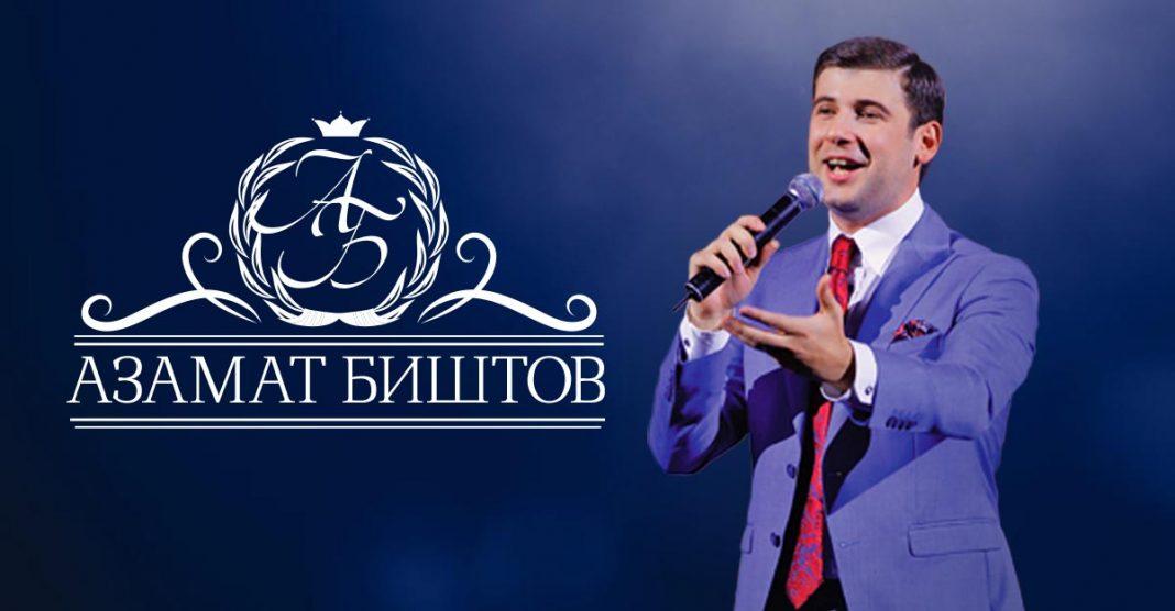 Four new items from Azamat Bishtov!