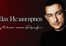"Shah Islangiriev's album ""Rhythms of my heart"" appeared on digital storefronts!"
