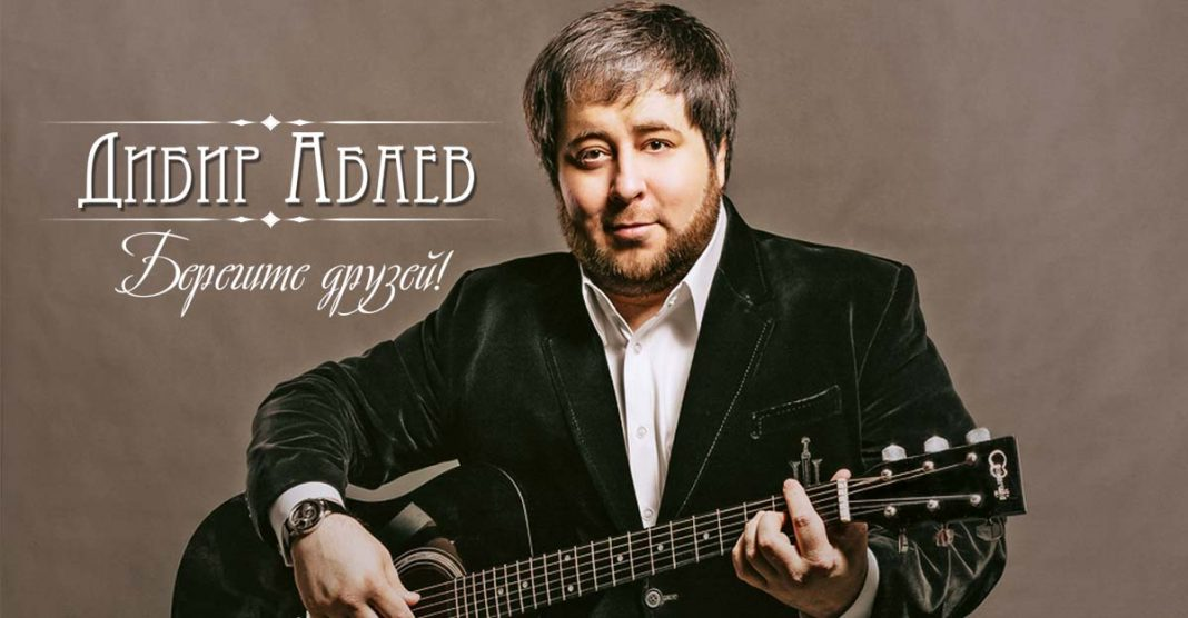 Dibir Abaev sings about friendship!
