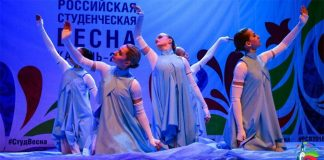 """Participants of the """"Russian Student Spring"""" will celebrate the Komsomol's 100 anniversary"""