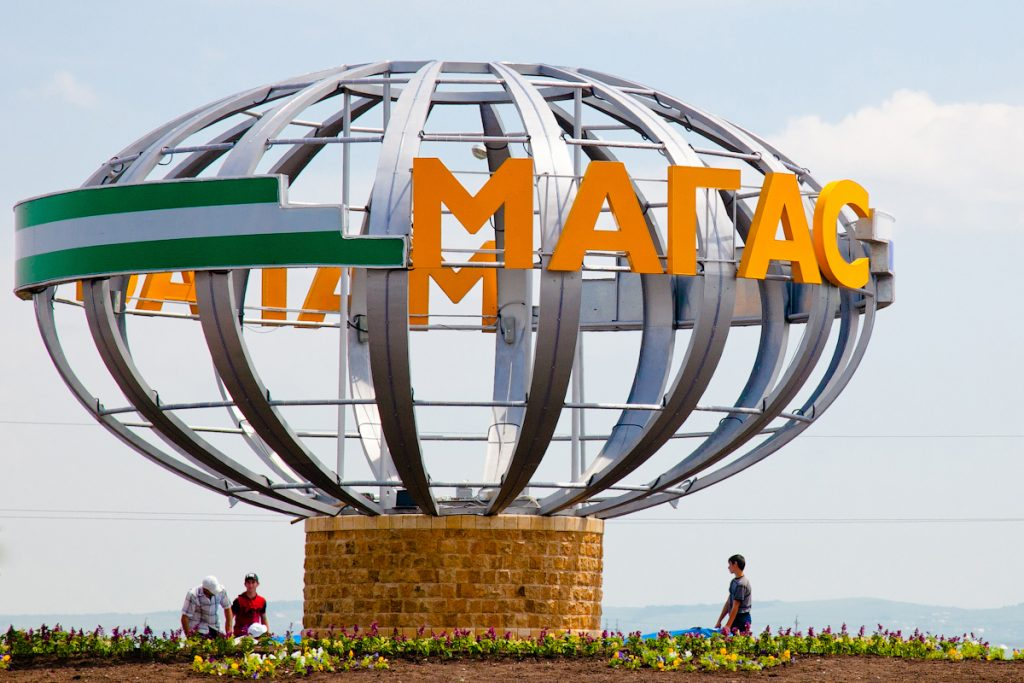 Magas - the capital of the Republic of Ingushetia, the most beautiful city in southern Russia