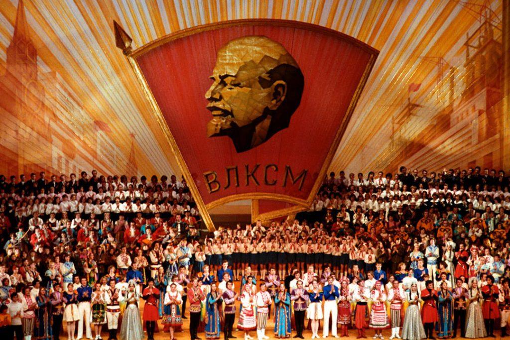 В этом году отмечается 100-летие ВЛКСМ. Фото предоставлено kp.ru