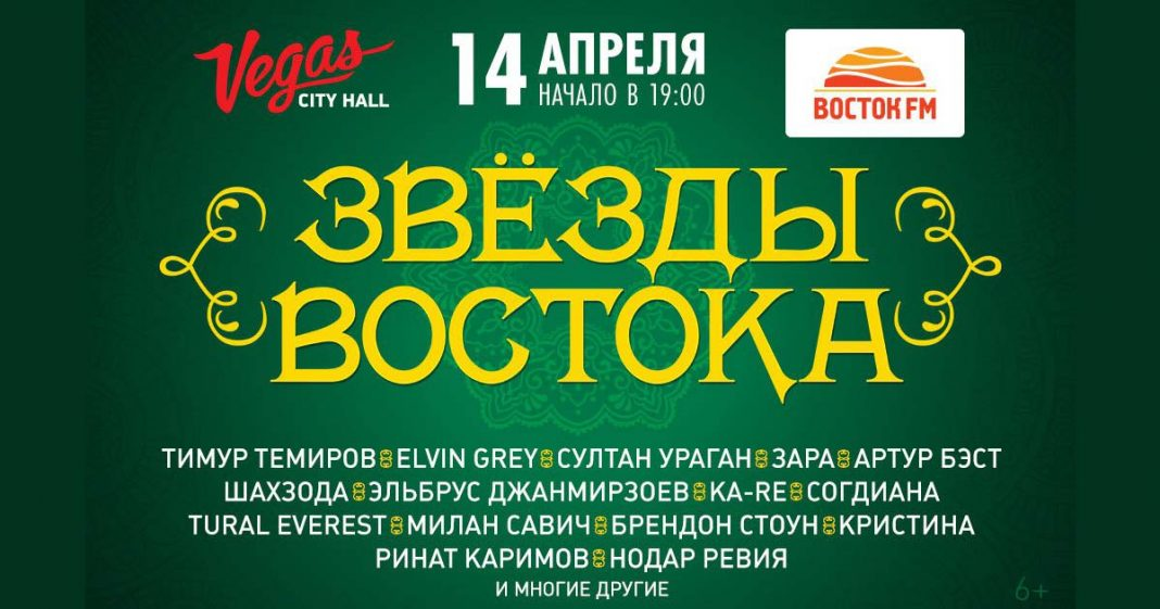 """Artists """"Sound-M"""" will perform at the concert """"Stars of the East"""" in Moscow"""
