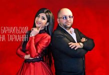 Irina Tarkhanyan and Edo Barnaul released a joint EP