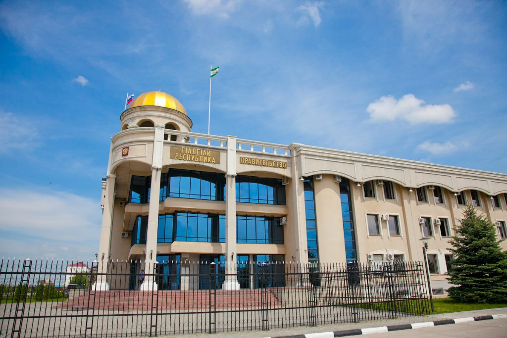 Мага́с — столица Республики Ингушетия, красивейший город на юге России. Фото предоставлено сайтомstrana.ru