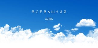 AZIRA is preparing to release a new track