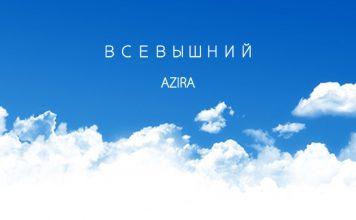 AZIRA готовит к выходу новый трек