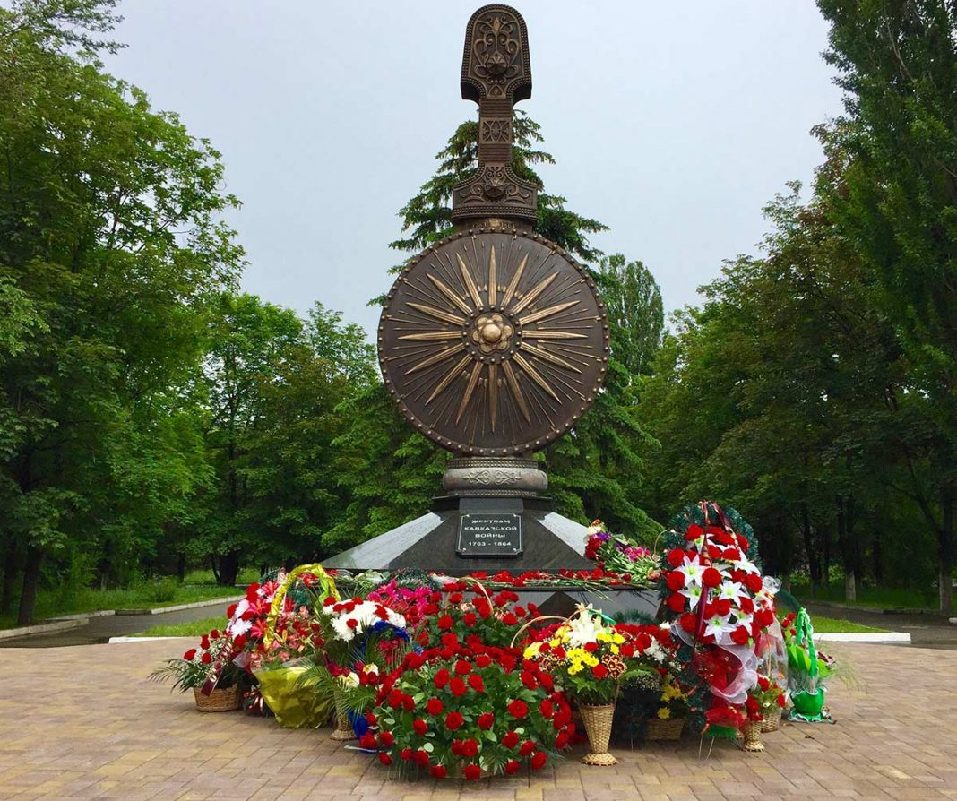 Митинг в память о жертвах кавказской войны в Нальчике собрал более трёх тысяч человек