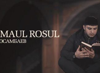 Иса Эсамбаев представляет новый нашид – «Asmaul Rosul»