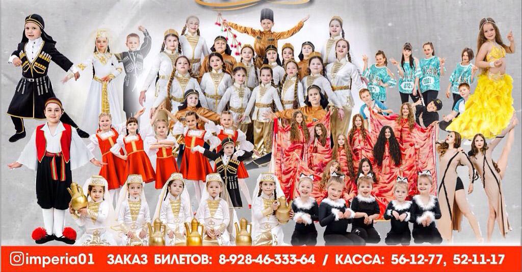Школе танцев «Империя» исполнилось 5 лет