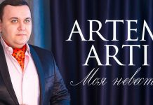 "ARTEM ARTI's video ""My Bride"" on the Sound-M YouTube channel"