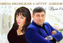 """Meet the """"Duet in the Night"""" by Mila Ikonskaya and Artur Azizov"""