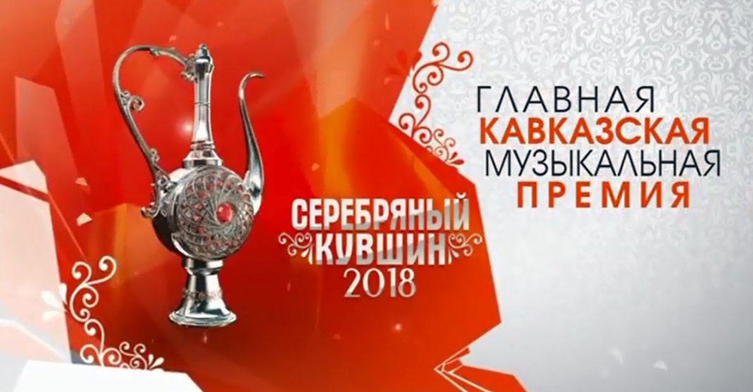 Руслана Собиева и Зарина Бугаева станут участницами Музыкальной премии «Серебряный кувшин»