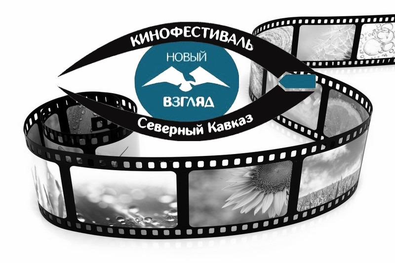 Pyatigorsk will host a short film festival. Photo courtesy of the site: http://www.stavropolye.tv/