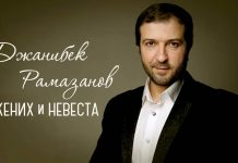 Wedding music novelty from Janibek Ramazanov