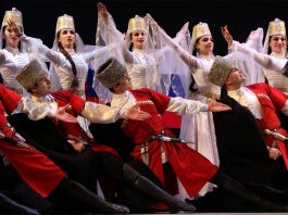 Adyghean folk dances