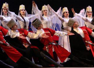Адыгейские народные танцы