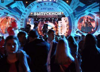 Кристина Есаян выступит на «Московском выпускном 2018»