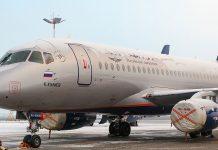 Компания «Аэрофлот» назвала один из самолетов именем балкарского поэта Кайсына Кулиева