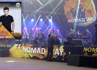 Ислам Сатыров выступит на фестивале «Nomad Way»