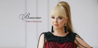 The premiere of the track by Sabina Abdullayeva