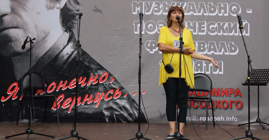 Zheleznovodsk will host a bard song festival