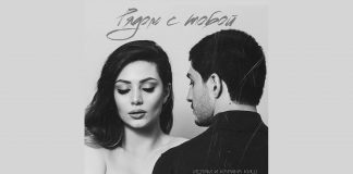 """New from the duet from Nalchik: Islam and Karina Kish - """"Next to you"""""""
