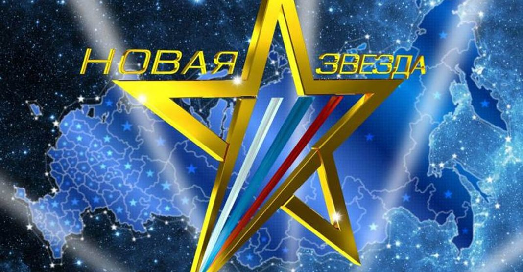 "Who will represent the NCFD at the ""New Star - 2018"" television competition?"