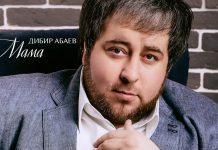 """Pyatigorsk singer Dibir Abaev presents a new single - """"Mama"""""""